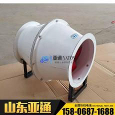 FSJG管道式低能耗防腐防爆玻璃鋼斜流風機