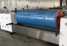 典強機械供應常熟DQ-DY-1300凹印制版打樣機