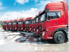 惠州到新疆零擔運輸怎么收費