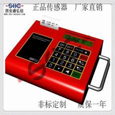 TDS-100F/TDS-100H/TDS-100P超聲波流量計