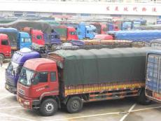 惠州到海南整車運輸價格