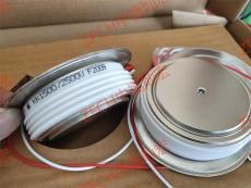 ZFCH中福灿宏可控硅晶闸管ZP1500A4200V