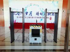 天津出租安检门测温门安检机安检仪安检器