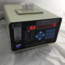 2.83L/min塵埃粒子計數器生物制藥凈化工程
