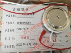 ZFCH中福灿宏可控硅晶闸管ZP1500A5200V
