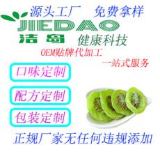 潔島OEM貼片代加工--益生菌酵素涼果類