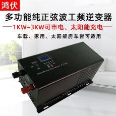 廣告車2KW工頻車載逆變器太陽能充電逆變器