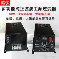 足功率3KW太陽能逆變器DC24V轉AC220V光伏逆