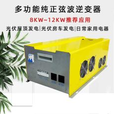 廣東茂名8KW足功率太陽能逆變器 光伏逆變器
