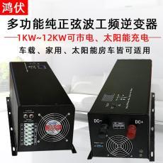 家用離網DC24V4KW工頻太陽能逆變器