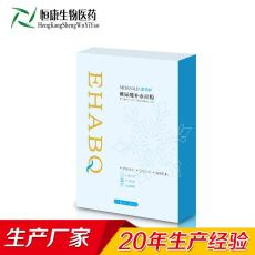 玻尿酸面膜化妝品OEM代加工廠家