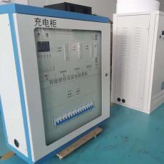 深圳直流屏廠家 壁掛式直流電源系統