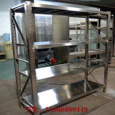 倉庫304不銹鋼儲物貨架不銹鋼貨架供應