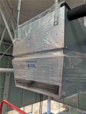 青島高性價比高大空間變頻空調機組