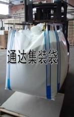 專業生產各種尺寸出口型集裝袋噸袋