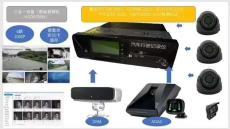 车载视频北斗定位GS定位系统导航仪个人
