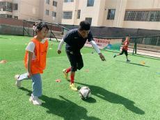 蘭州3-12歲足球訓練營-城關區少兒足球培訓