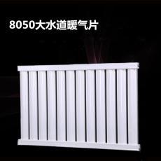 長春鋼制散熱器5025暖氣片批發