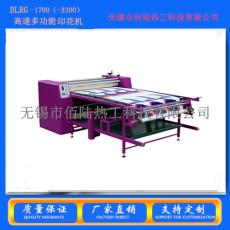 上進加壓式熱轉印機  高速印花機