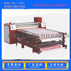數碼印花熱轉印機 卷對卷印花機