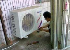 门头沟西山梧桐空调移机空调安装空调加氟