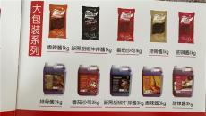 青島麻辣味湯底沈陽番茄沙司品高銷售