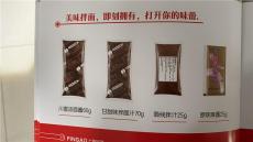 云南火鍋蘸料原味辣味黑椒汁可貼牌代工