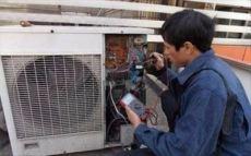 丰台区丽泽景园空调移机安装维修加氟拆装