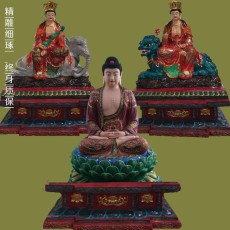 佛教華嚴三圣塑像 阿彌陀佛 文殊普賢菩薩