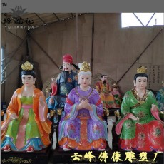 無生老母神像 十二老母佛像 無極老母娘雕塑