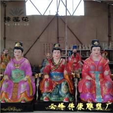 娘娘殿供奉 皇極老母神像 西山老母神像