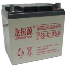 龍振源蓄電池LY-R10-12 12V10AH 現貨