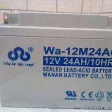 萬安蓄電池WA-12M7AT 12V7AH價格及參數說明