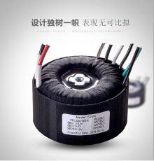 優美優質環形變壓器專業功放變壓器