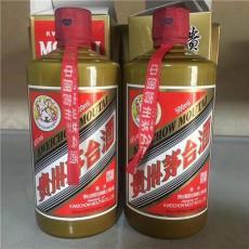 1996年红皮铁盖茅台酒回收价格表-上海