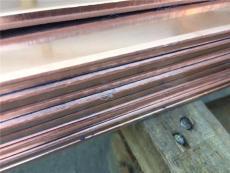 QFe2.5鐵青銅