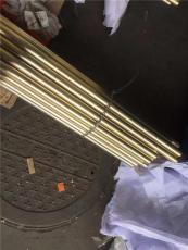 CuAl10Ni3Fe2-C銅合金