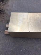 CW307G銅合金