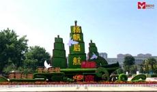 安徽仿真植物綠植景觀綠雕設計施工生產廠家