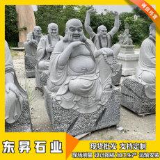 石雕十八羅漢 十八羅漢坐像雕塑 景區石佛像