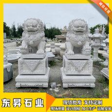 石雕獅子廠家 祠堂石獅子價格 石頭獅子圖片