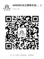 廣州LV奢侈品包包原單包包貨源