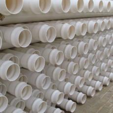 昆明PVC塑料水管 市場報價
