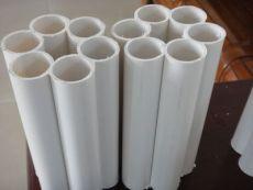 云南PVC管 現金價格