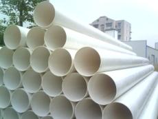 云南塑料管銷售熱線