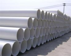 云南昆明PVC管 含稅價格是多少