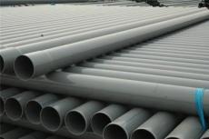 云南PVC給水管 價格走勢