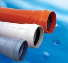 云南塑料管市場價格行情