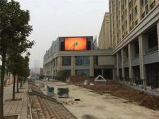 四川省綿陽市P10戶外全彩LED顯示屏廠家報價