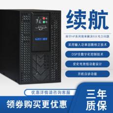 深圳CPSY商宇UPS電源廠家代理商 在線式UPS